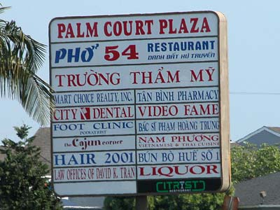pho 54 sign Pho Is Changing   Chinese, French and Now American Influences