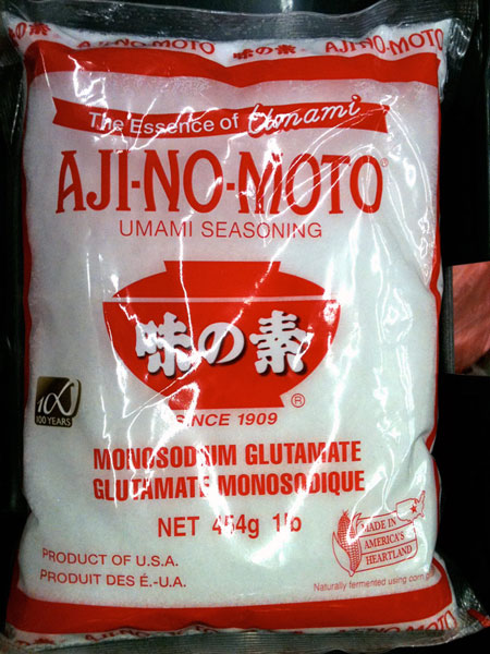 ajinomoto msg 1lb bag Vietnamese Pho With No Monosodium Glutamate (MSG)? Sure You Want It That Way?